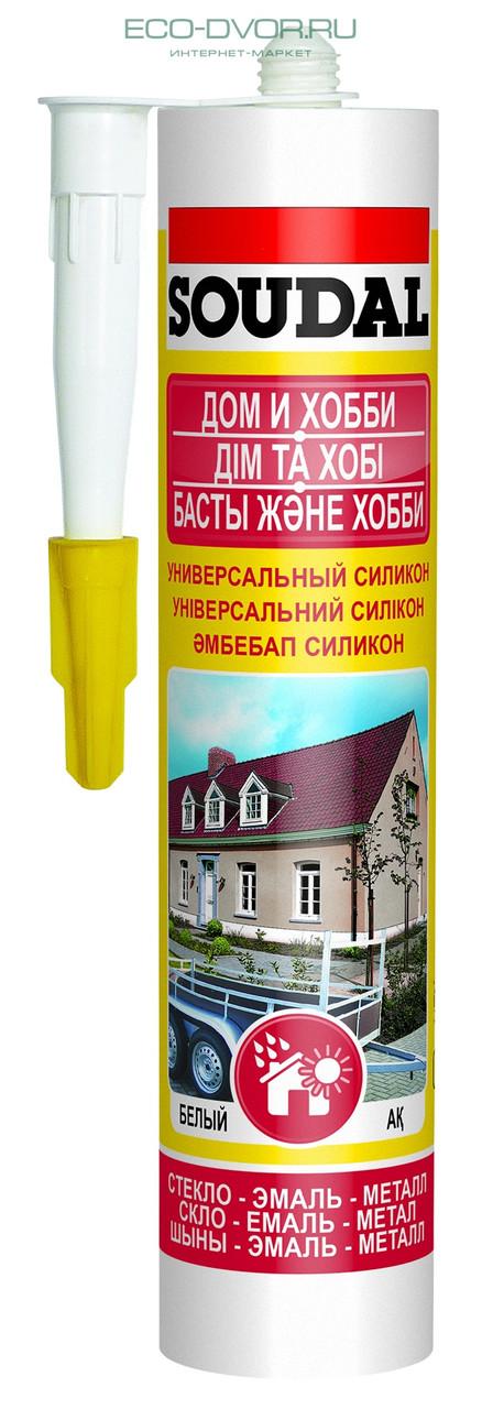 Соудал нейтральный санитарный силикон белый 15*280 мл на оксимной основе