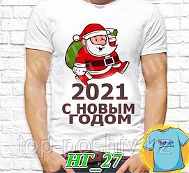 "Футболка с принтом "" Дорогой Дедушка Мороз, Я ХОЧУ ВСЕ!!! """
