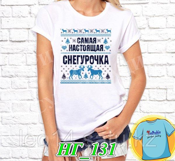 """Футболка с принтом """" Бухай и пой и праздик твой! """""""