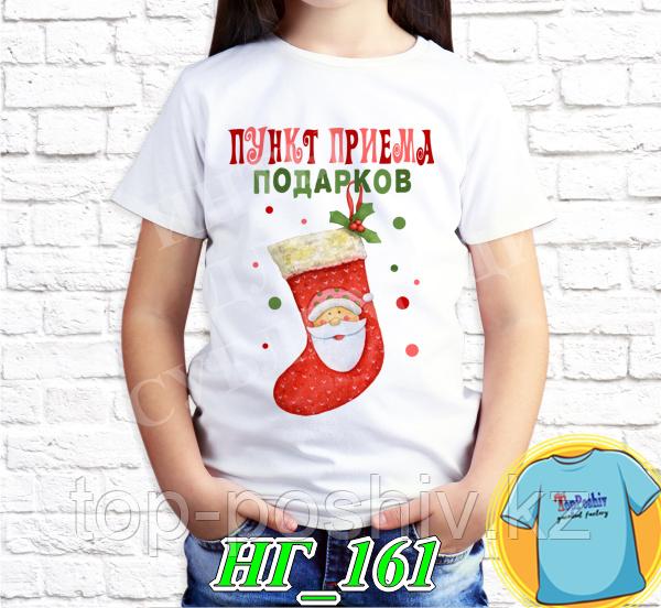"""Футболка с принтом """" С новым годом! """""""
