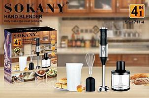 Погружной блендер,миксер,измельчитель Sokany 4в1, фото 2
