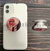Держатель для смартфона PopSocket коллекция для девушек с принтом вампирши