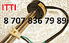 Датчик уровня топлива 803502449