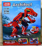 3116 Динозавр констр. 374дет. (собирается 3 модели) Architect 33*28см, фото 1