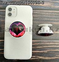 Держатель для смартфона PopSocket коллекция для девушек с принтом сердца
