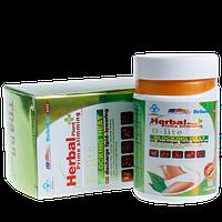 Гербал (Herbal) - Капсулы для сжигания жира