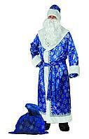 Batik Костюм Дед Мороз сатин синий взр (188-1)