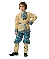 Batik Народный костюм (5605)