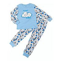 Batik Пижама для девочки (ds0140)