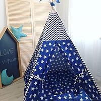 Детская палатка вигвам 27 синий/звезды, фото 1