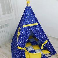 Детская палатка вигвам 22синий/желтый, фото 1