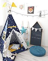 Детская палатка вигвам 17 синий/звезды, фото 1