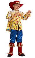 Batik Костюм Кот в сапогах сказочный (5206)