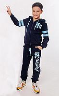 Batik Костюм пуловер и брюки для мальчика (01063_BAT)