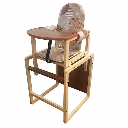 Стул-стол для кормления СЕНС-М БУТУЗ плюс Диско бежевый