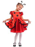 Карнавальные костюмы для девоч...