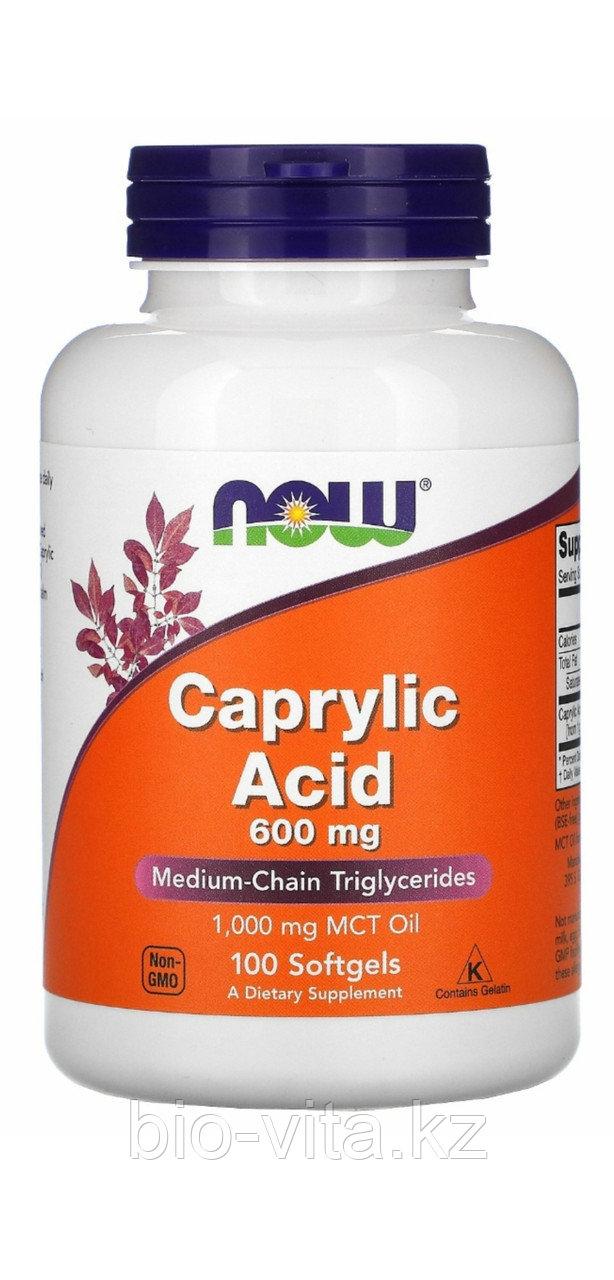 Каприловая кислота ЛУЧШЕЕ ДЛЯ ЛЕЧЕНИЯ КАНДИДОЗА 600 мг. в 1 капсуле 100 мягких капсул.