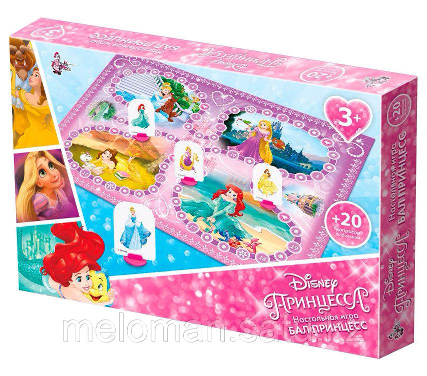 Десятое Королевство: Disney Princess. Бал Принцесс - фото 5