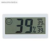 Термометр LTR-11, электронный, с гигрометром, белый