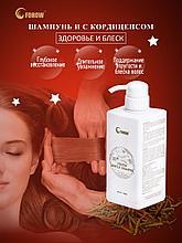 Шампунь смягчающий с кордицепсом fohow глубоко очищает, укрепляет,питает волосы кожу головы,защищает фолликулы