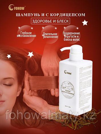 Шампунь смягчающий с кордицепсом fohow глубоко очищает, укрепляет,питает волосы кожу головы,защищает фолликулы, фото 2