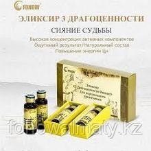 Эликсир три драгоценности  fohow жидкий кордицепс - полиартрит,гепатит, диабет, бронхит, простатит