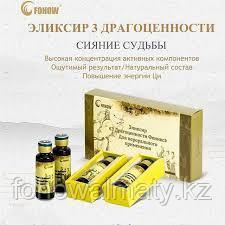 Эликсир 3 драгоценности  Fohow жидкий кордицепс - суставы, ревматизм, артрит, артроз, фото 2