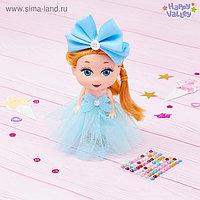 Кукла «Лола» со стразами, МИКС