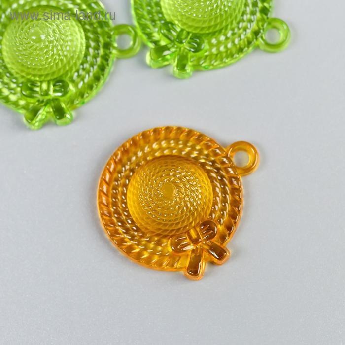 """Декор для творчества пластик """"Соломенная шляпка"""" прозрачный набор 12 шт 2,7х2,4 см - фото 2"""