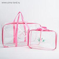 Набор сумка в роддом и косметичка «Лебеди»