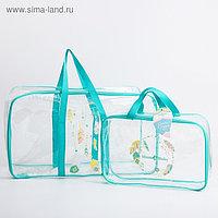 Набор сумка в роддом и косметичка «Перья»