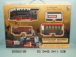 Железная дорога (420 см) на батарейках, 20 элементов