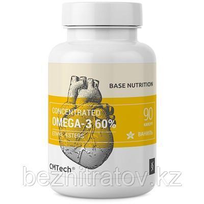 Omega-3 60% Концентрат 90 капсул (30 порций Омега-3: 1800 мг. ЭПК 990 мг. ДГК 660 мг.)