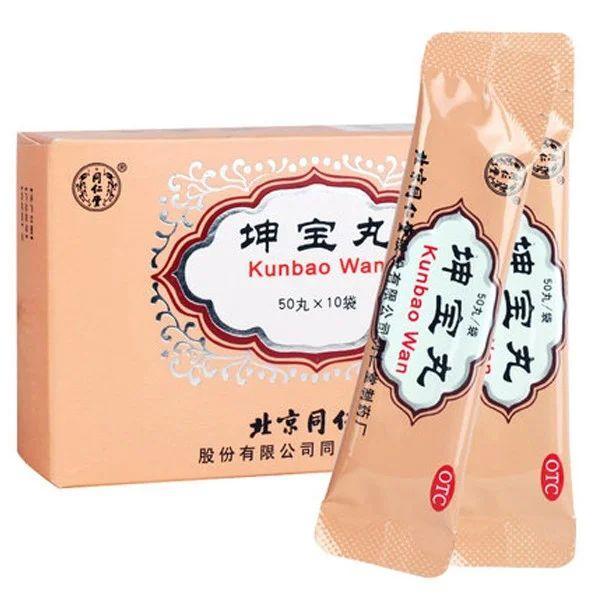 Женские пилюли Kunbao Wan при климаксе ( менопаузе) 10пак.