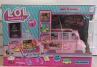 Автобус для куклы ЛОЛ, LoL