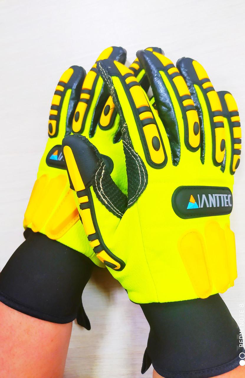 Антивибрационные анти-ударные перчатки.