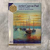 Альбом для масляных и акриловых красок А4 (10 листов) (Скетч-бук)