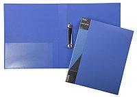 Папка на 2-х кольцах А4 35мм МG-3502A голубой
