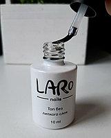 Топ LARO Nails (без липкого слоя) , 10мл