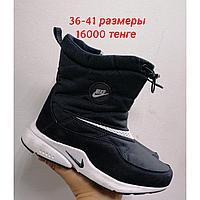 Термосапоги/термо/термосапоги/термообувь /термо обувь зимняя/зимняя теплая обувь/зимняя обувь