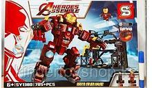 Конструктор аналог Лего Мстители железный человек LEGO Марвел 76105 Халкбастер, 785 дет. SY1380