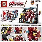 Конструктор аналог Лего Мстители железный человек LEGO Марвел 76105 Халкбастер, 785 дет. SY1380, фото 2