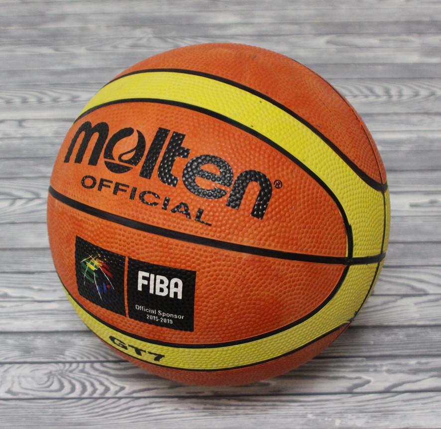 Мяч баскетбольный Molten GT7