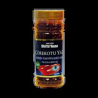 Масло черного тмина в капсулах (Shiffa Home Aksu Vital)