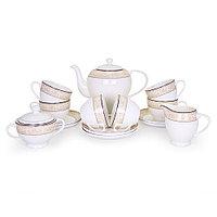 Фарфоровый чайный сервиз 6 персон Вивьен (Акку, Казахстан)