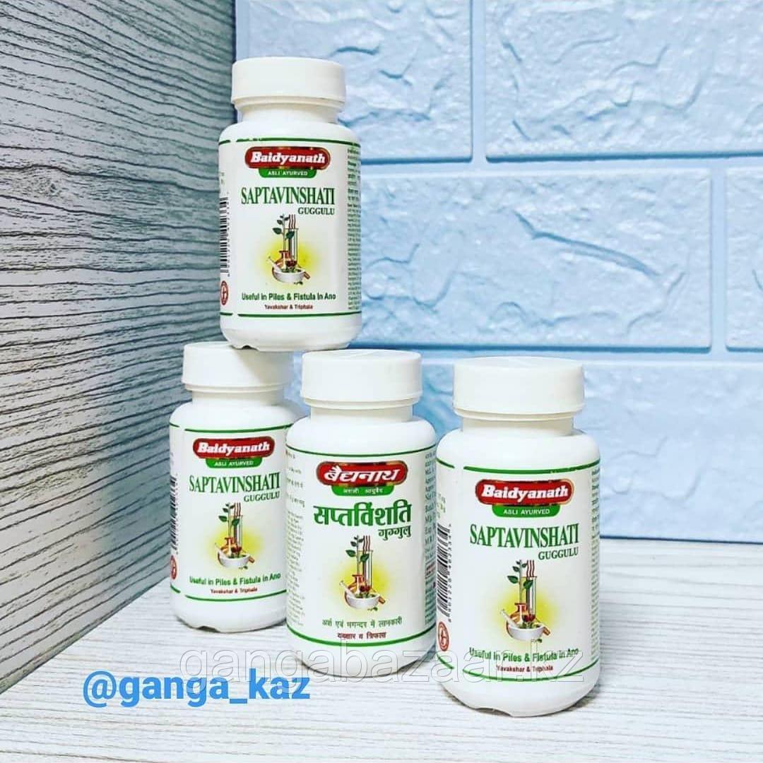 Саптавиншати гуггул (Saptavinshati Guggulu, Baydyanath) - при геморрое, свище, кожных болезнях, антимикробный