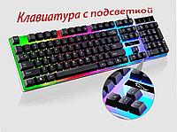 Игровая клавиатура MIX подсветка