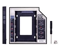 Адаптер для ноутбука Optibay 9.5 мм