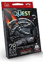 Настольная карточная квест-игра Danko Toys «Best Quest» Dinosaurs RU (BQ-01-04)