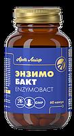 Энзимобакт (Enzymobact), Арт Лайф, 60капсул
